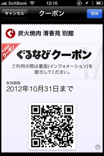 i_2012092312325585.jpg
