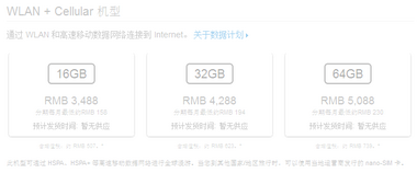 AppleStore_中国.png