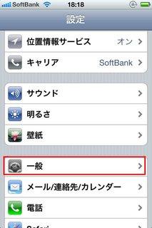 モバイルデータ通信1.jpg