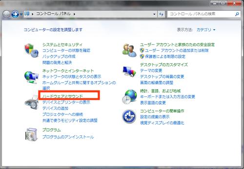 画像取り込み変更_1.png