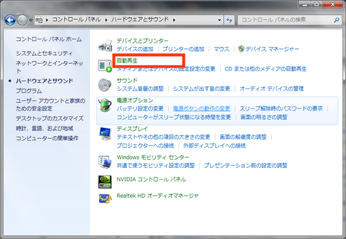 画像取込変更_2.png