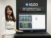 IGZO液晶.jpg