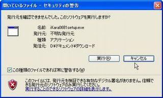 LyricsMaster17.JPG