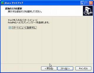 LyricsMaster19.JPG