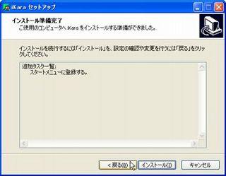 LyricsMaster20.JPG