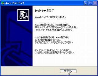 LyricsMaster21.JPG