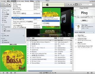 LyricsMaster22.JPG