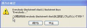 LyricsMaster25.JPG