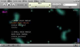 LyricsMaster26.JPG
