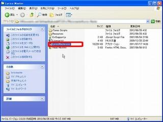 LyricsMaster4.JPG