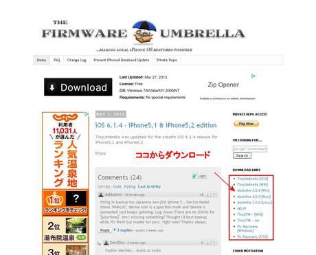TinnyUnbrella_download.jpg