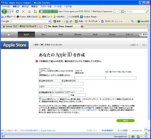 appStore_newAcc.jpg