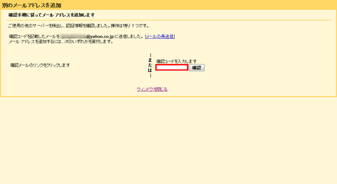 gmailpc11.png