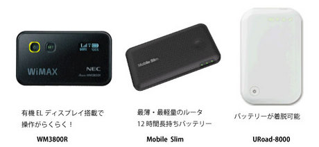 hifo_mobile.jpg