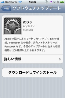 i_2012092019003589.jpg
