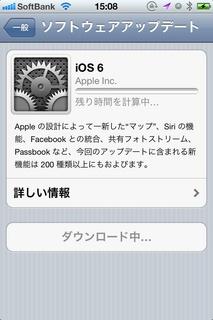 i_2012092019003614.jpg