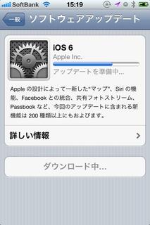 i_2012092019003622.jpg