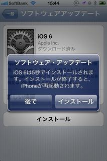 i_2012092019003625.jpg