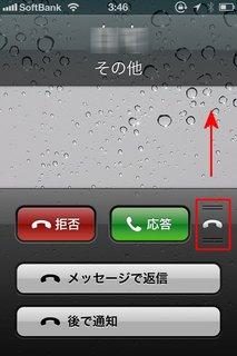 i_2012092118151291.jpg