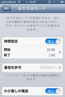 i_2012092218013943.jpg