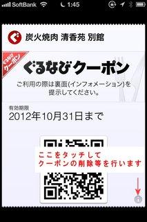 i_2012092401460036.jpg