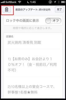 i_2012092401460045.jpg