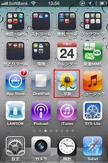 i_2012092414022811.jpg
