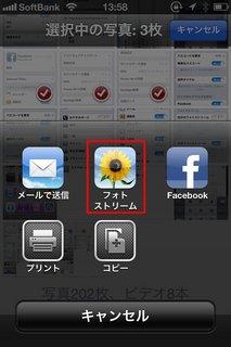 i_2012092414022829.jpg