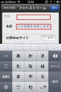 i_2012092414022831.jpg