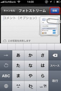i_2012092414022836.jpg