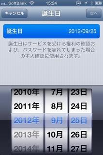 i_2012092515423612.jpg