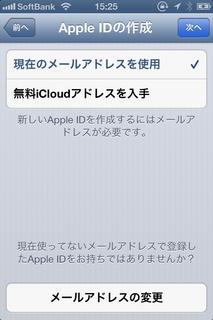 i_2012092515423621.jpg