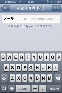 i_2012092515423627.jpg