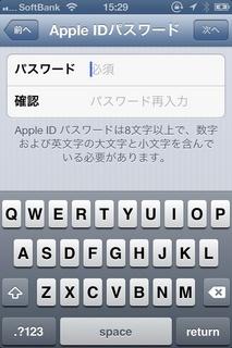 i_2012092515423632.jpg
