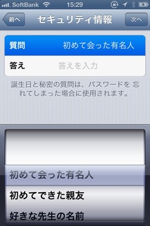 i_2012092515423634.jpg