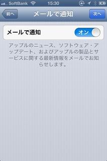 i_2012092515423637.jpg
