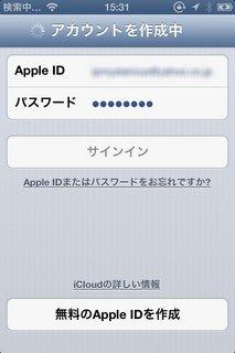 i_2012092515423652.jpg