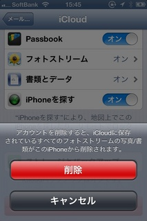 i_2012092515460295.jpg
