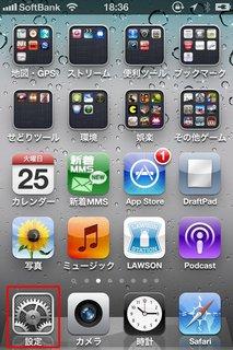 i_2012092519025018a.jpg
