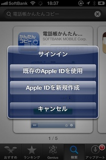i_2012092519025035.jpg