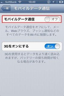 i_2012092519025055.jpg
