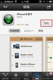i_2012092601530293.jpg