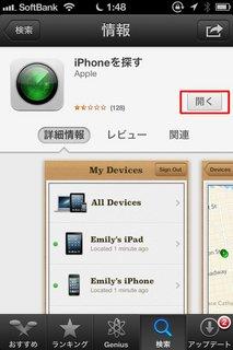 i_2012092601530311.jpg