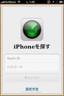 i_2012092601530315.jpg