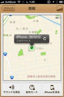 i_2012092601530324.jpg