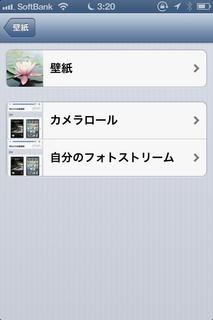 i_2012092603232246.jpg