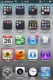 i_2012092603501397.jpg