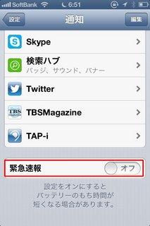 i_2012092606521370.jpg
