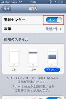 i_2012092607073730.jpg