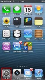 i_2012121501504896.jpg